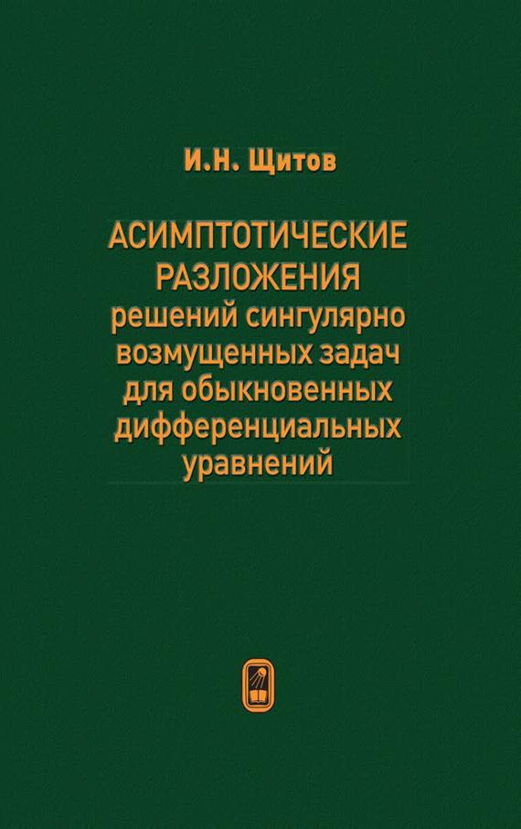 Игорь Щитов