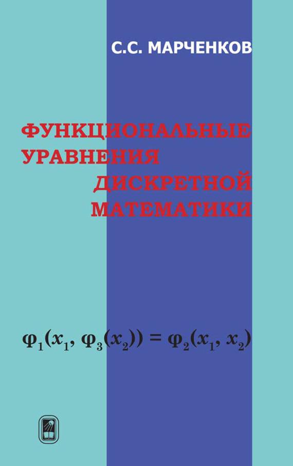 яркий рассказ в книге Сергей Марченков