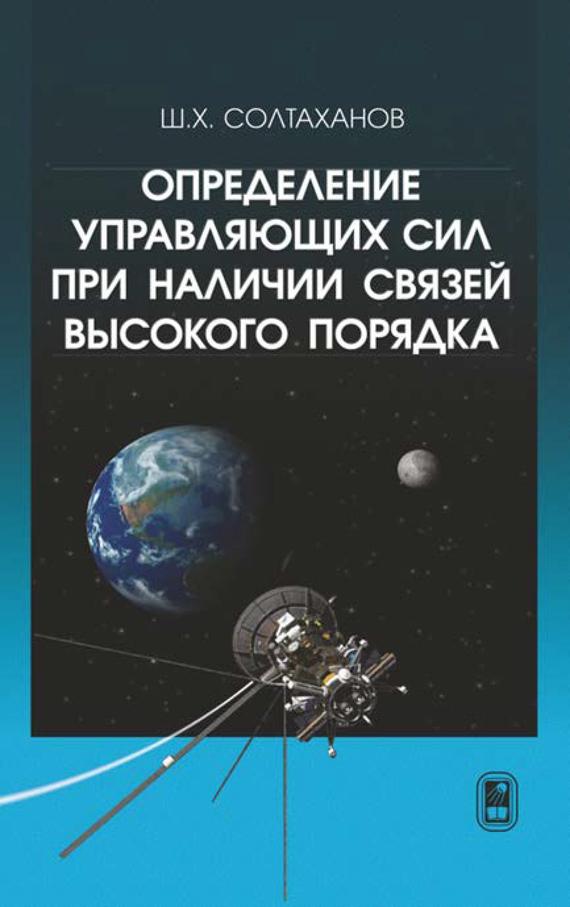 занимательное описание в книге Шервани Солтаханов