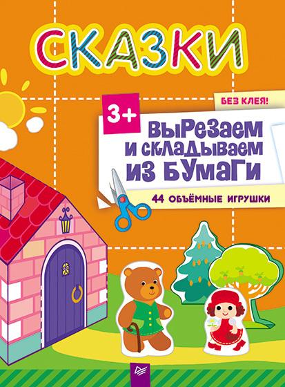 захватывающий сюжет в книге Ю. Сафонова