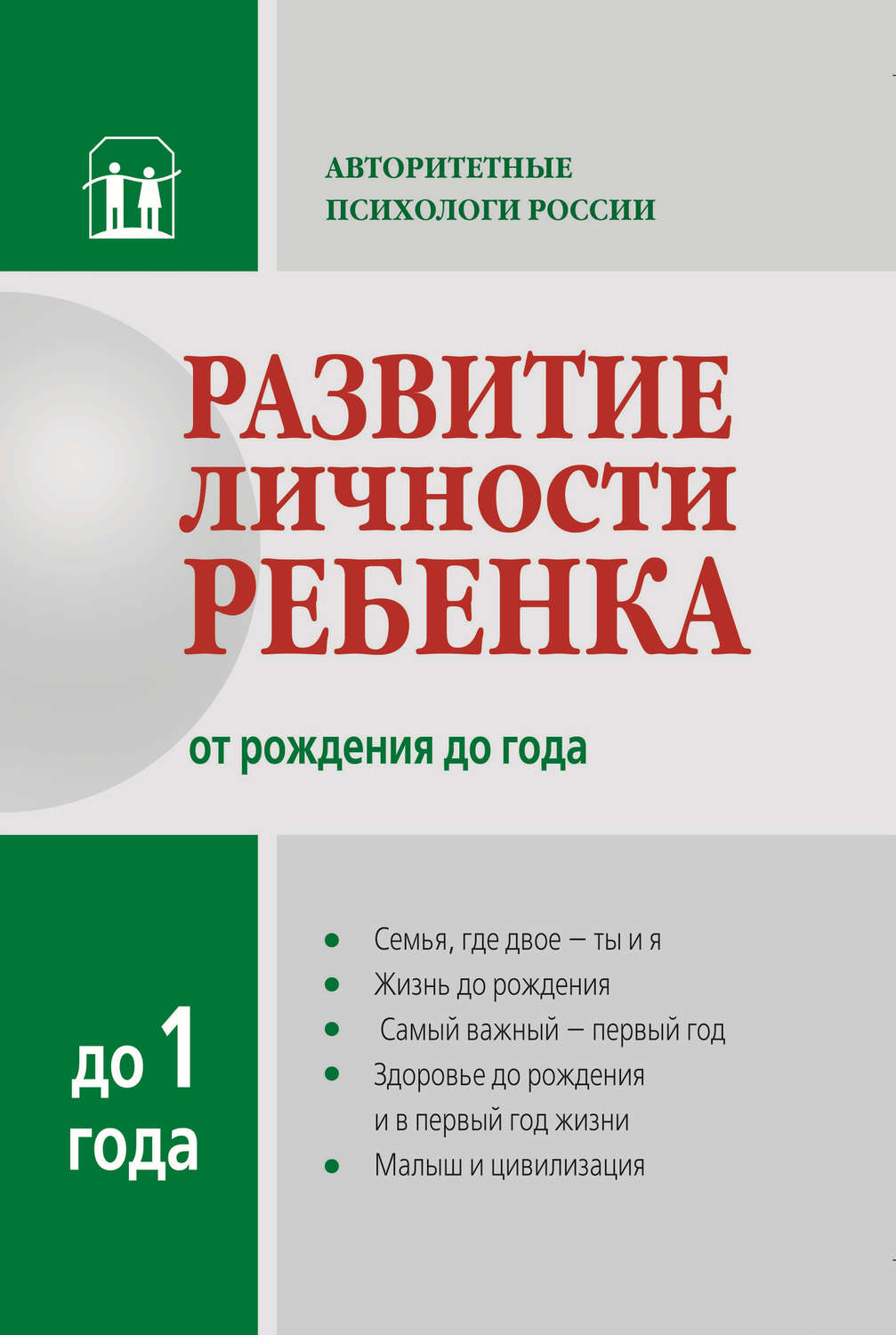 book Electrical Properties of