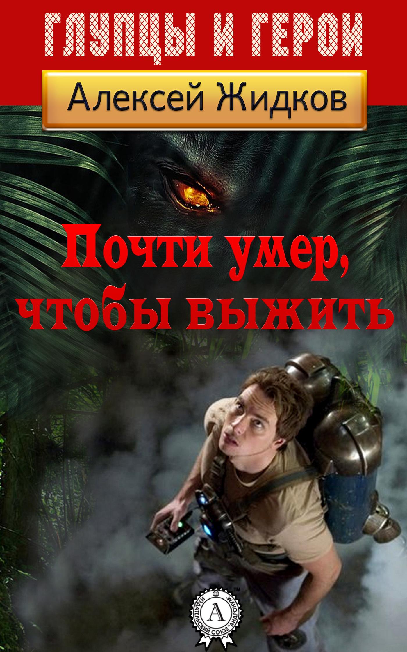 Александр свияш книги читать онлайн как быть когда все не так как хочется