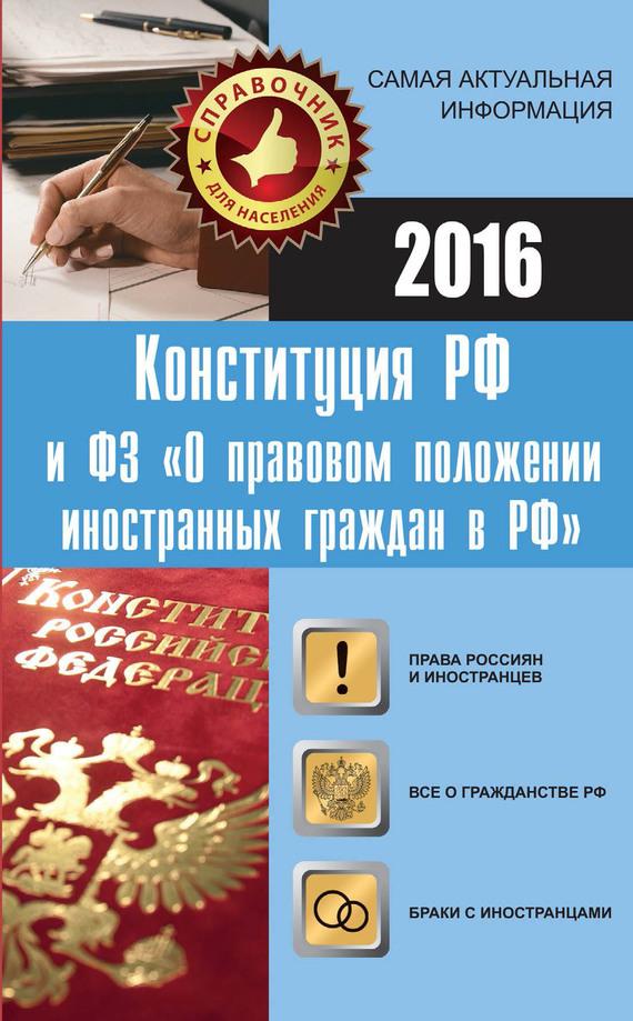 обложка книги static/bookimages/20/14/58/20145820.bin.dir/20145820.cover.jpg
