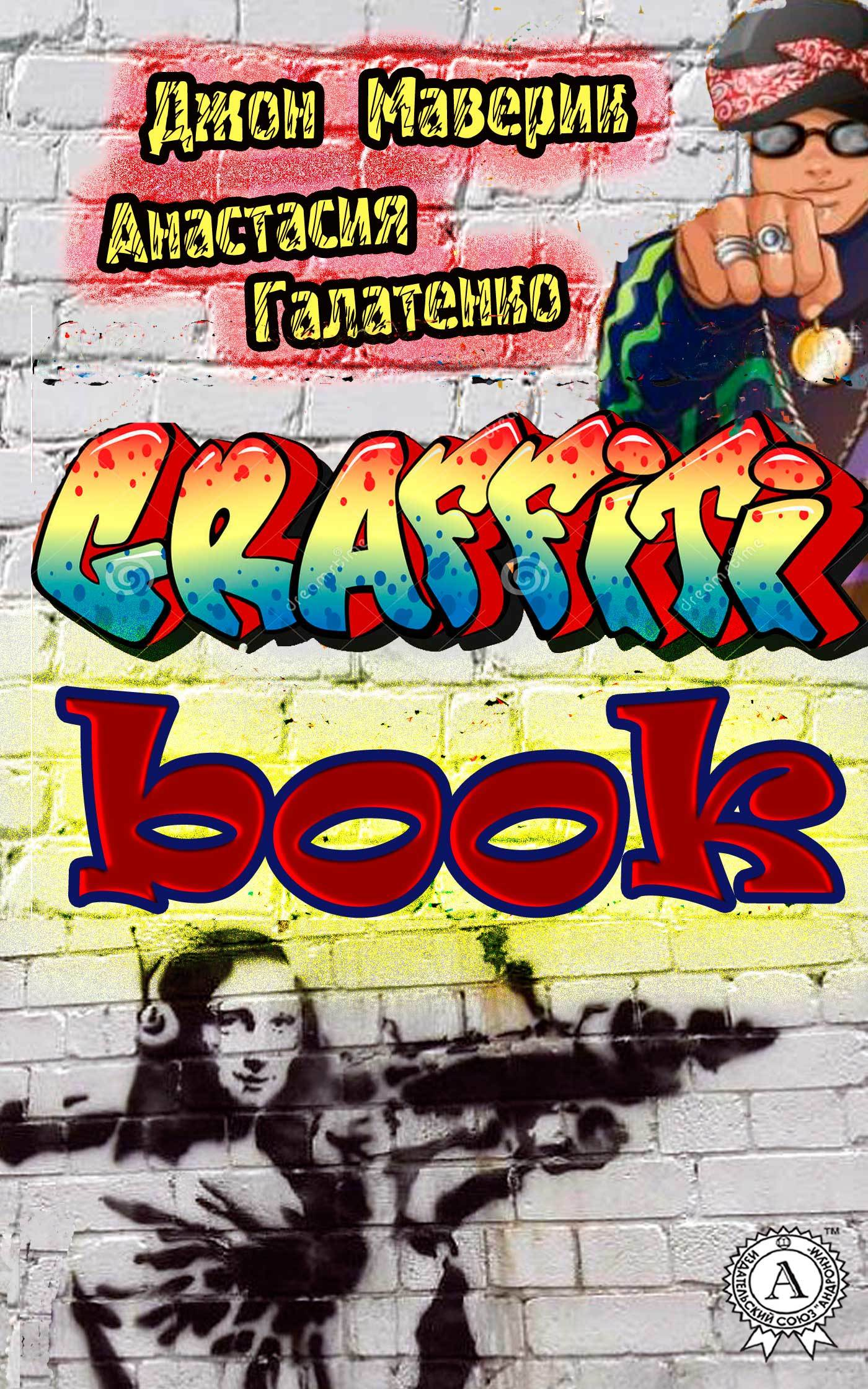 Graffitibook/