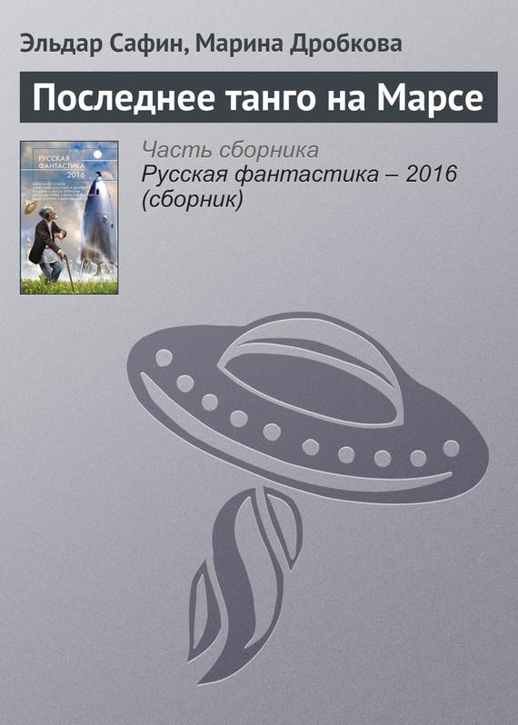 Читать онлайн учебник физики 10 класса касьянов