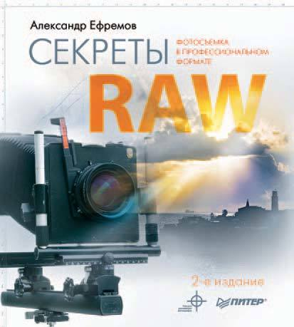 Александр Ефремов бесплатно