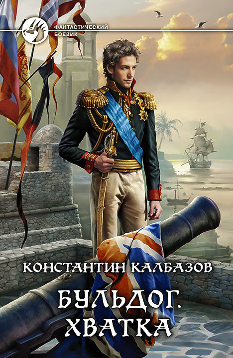 Константин Калбазов