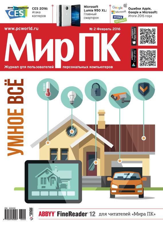 Мир ПК Журнал «Мир ПК» №02/2016 мир пк журнал мир пк 02 2015