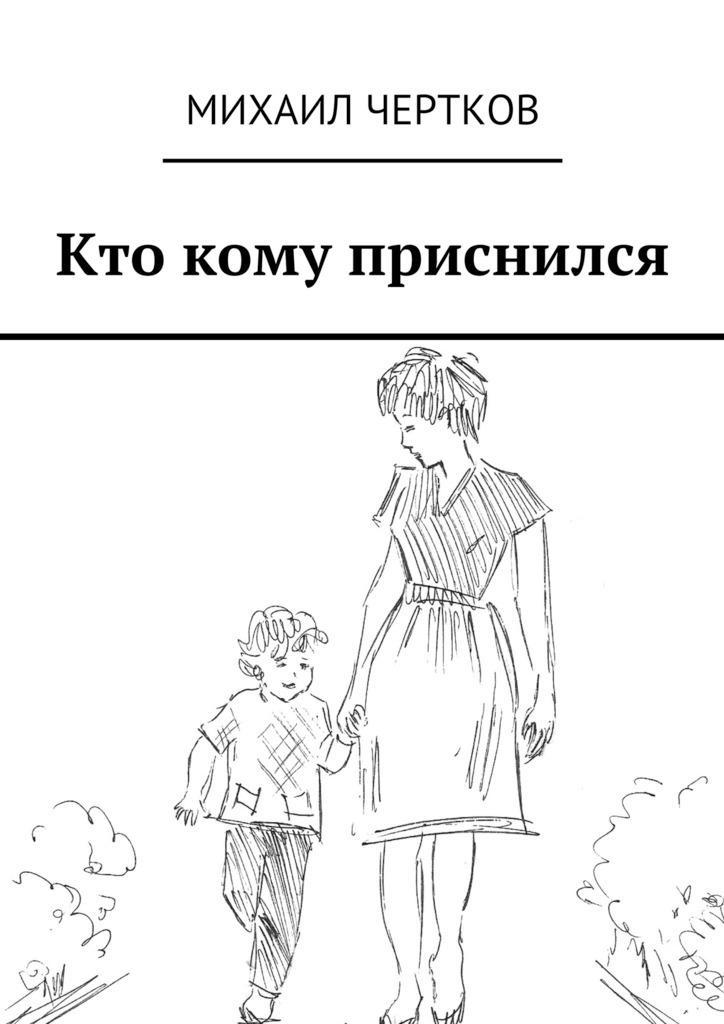 обложка книги static/bookimages/20/24/19/20241917.bin.dir/20241917.cover.jpg