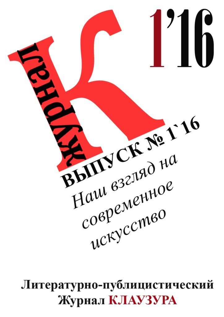 обложка книги static/bookimages/20/24/29/20242918.bin.dir/20242918.cover.jpg