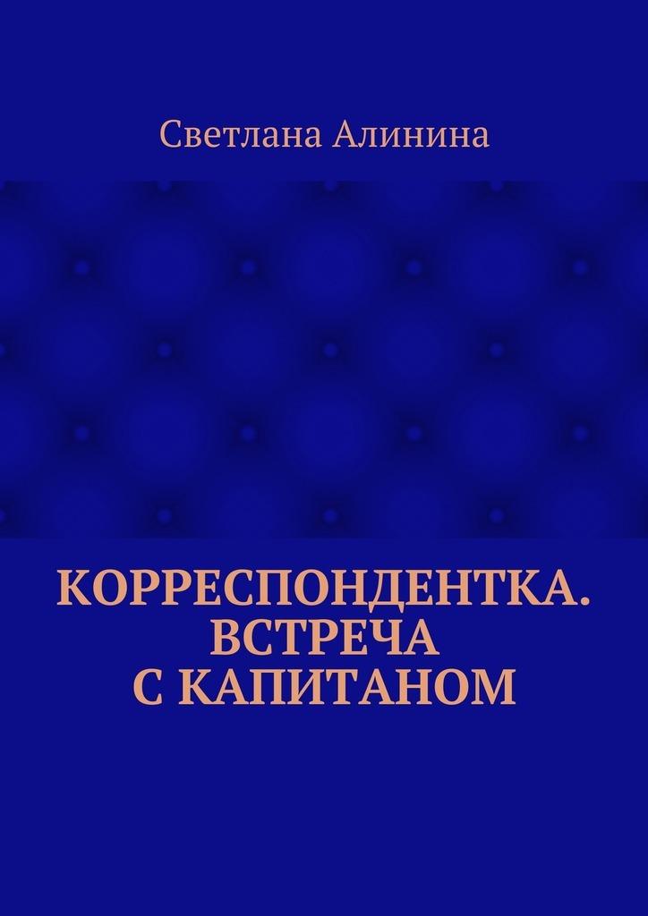 обложка книги static/bookimages/20/24/30/20243030.bin.dir/20243030.cover.jpg