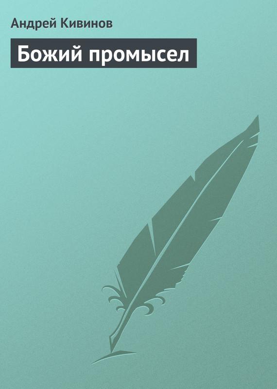 обложка книги static/bookimages/20/26/25/20262594.bin.dir/20262594.cover.jpg