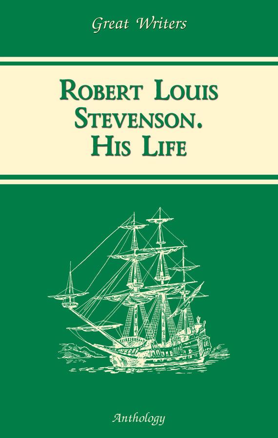 Жизнь Роберта Льюиса Стивенсона (Robert Louis Stevenson. His Life)
