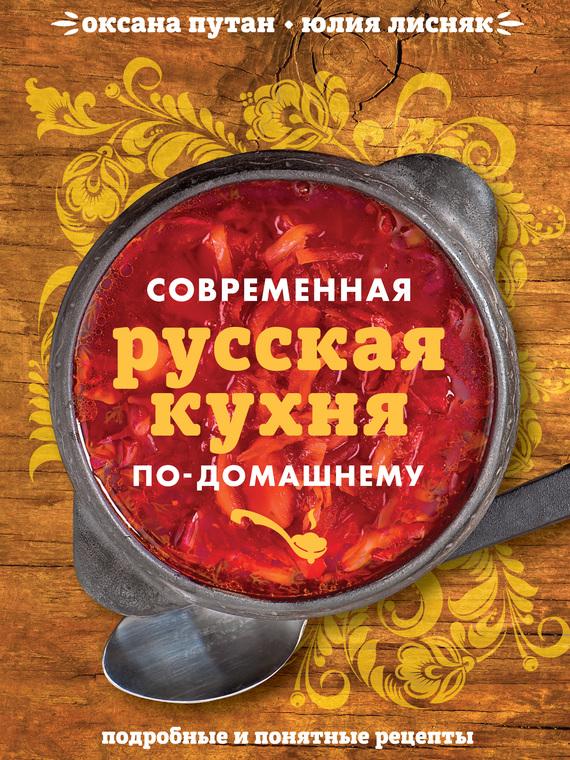 Православная библиотека для электронных книг скачать бесплатно