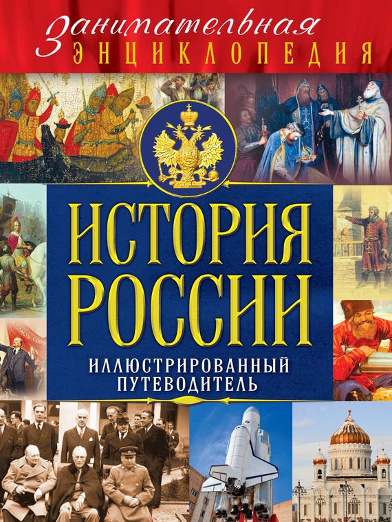 Михаил Вилков бесплатно