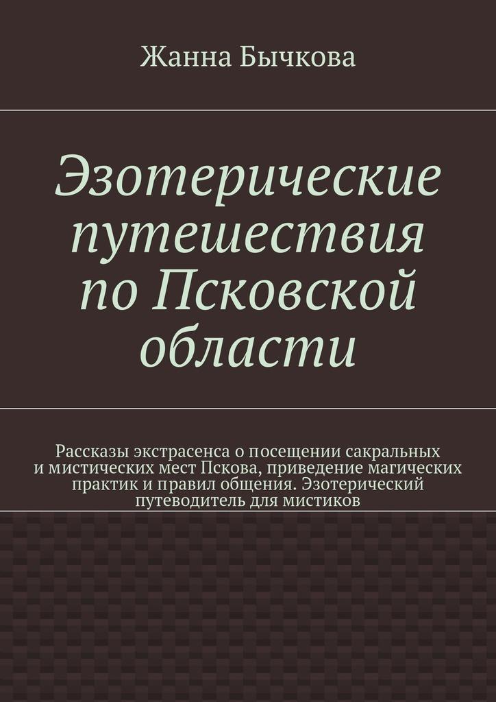 обложка книги static/bookimages/20/27/68/20276836.bin.dir/20276836.cover.jpg