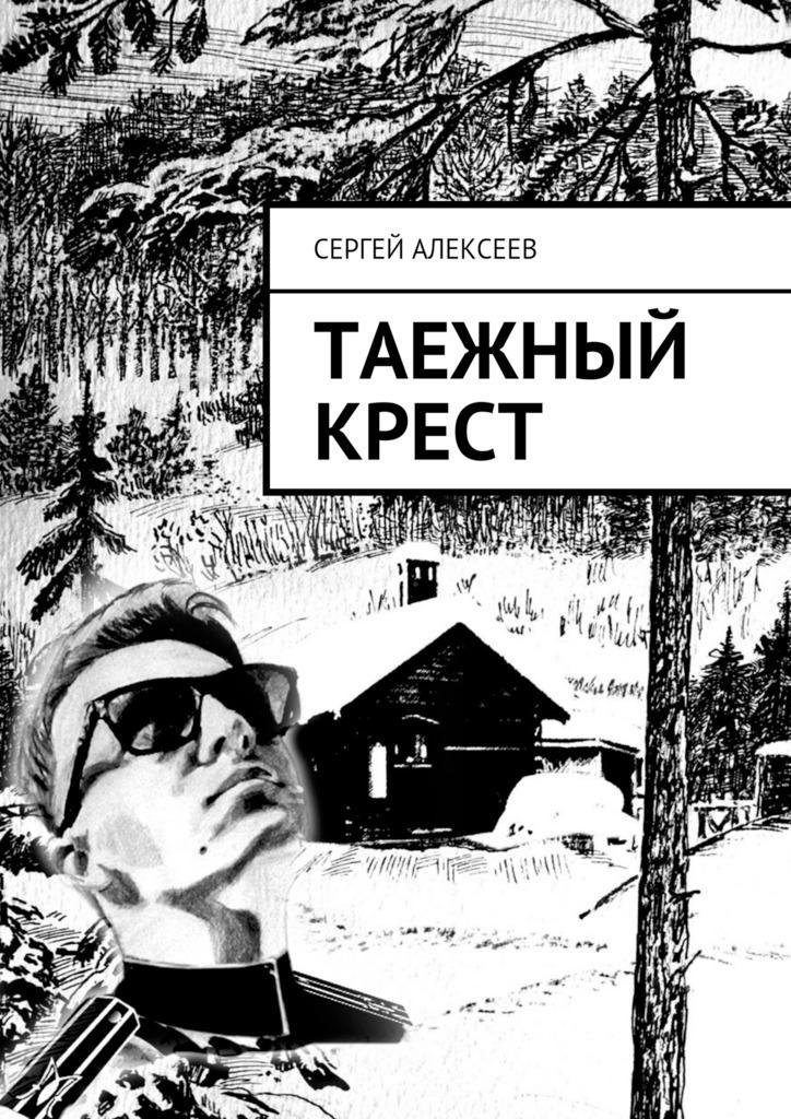 Современная русская литература