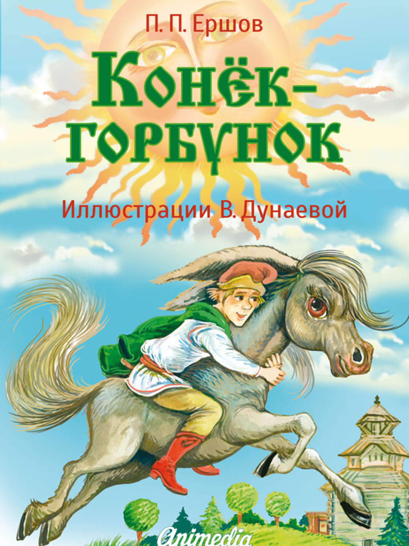 Учебник по истории 9 класс под редакцией торкунова читать онлайн
