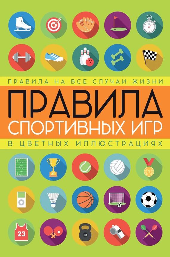 обложка книги static/bookimages/20/29/55/20295517.bin.dir/20295517.cover.jpg