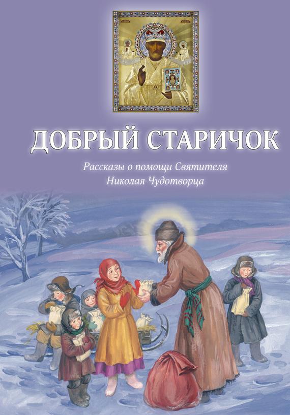 Борис Споров бесплатно