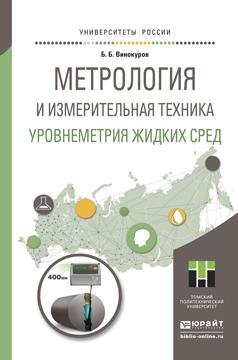 напряженная интрига в книге Борис Борисович Винокуров