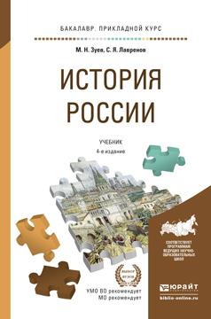 интригующее повествование в книге Сергей Яковлевич Лавренов