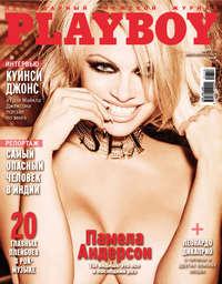 Отсутствует - Playboy №03/2016