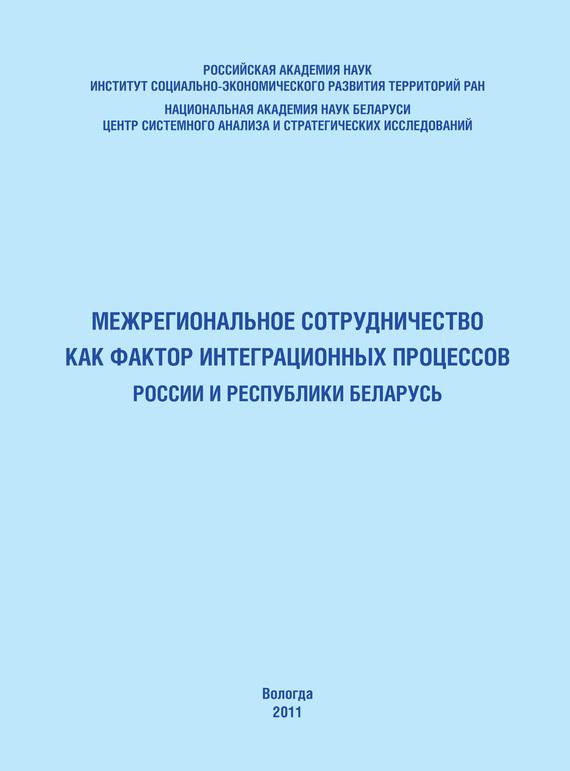 яркий рассказ в книге Т. В. Ускова