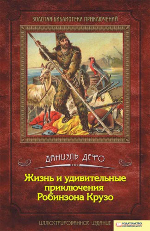 pdf Le grand livre de