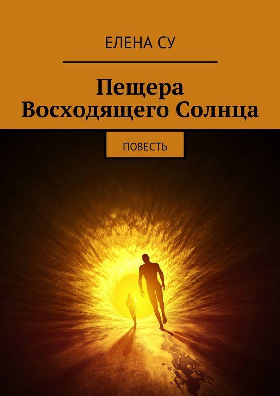 обложка книги static/bookimages/20/72/58/20725822.bin.dir/20725822.cover.jpg