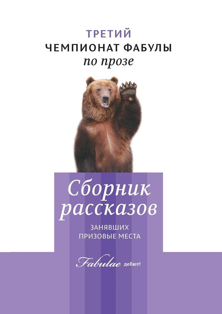 Александр Паршин бесплатно