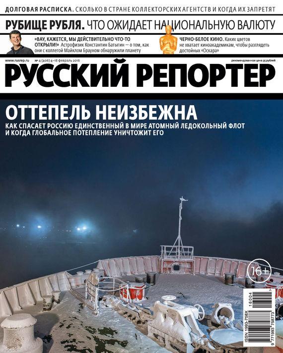 Отсутствует Русский Репортер №04/2016 русский инструмент
