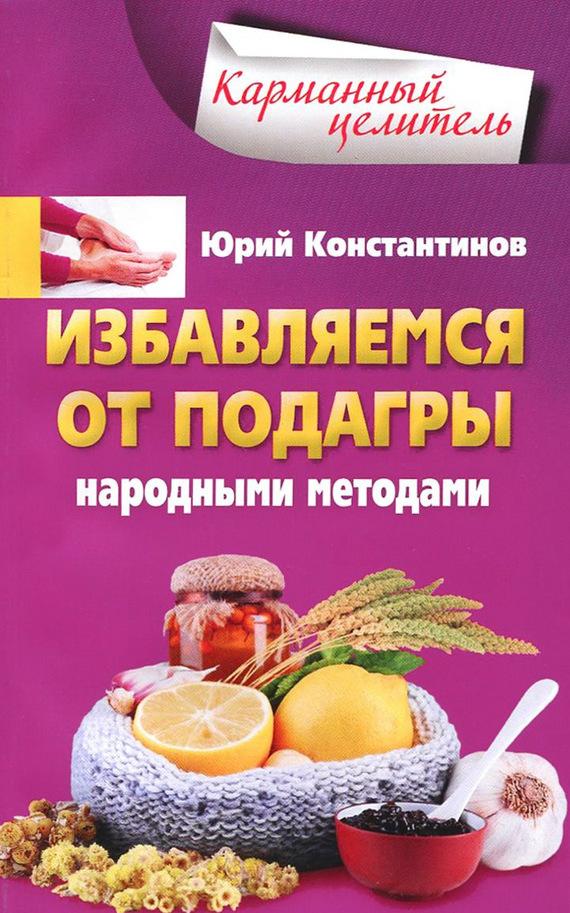 обложка книги static/bookimages/20/83/73/20837306.bin.dir/20837306.cover.jpg