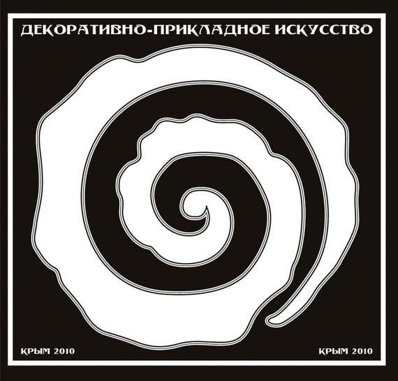 Скачать Декоративно-прикладное искусство. Крым 2010 быстро