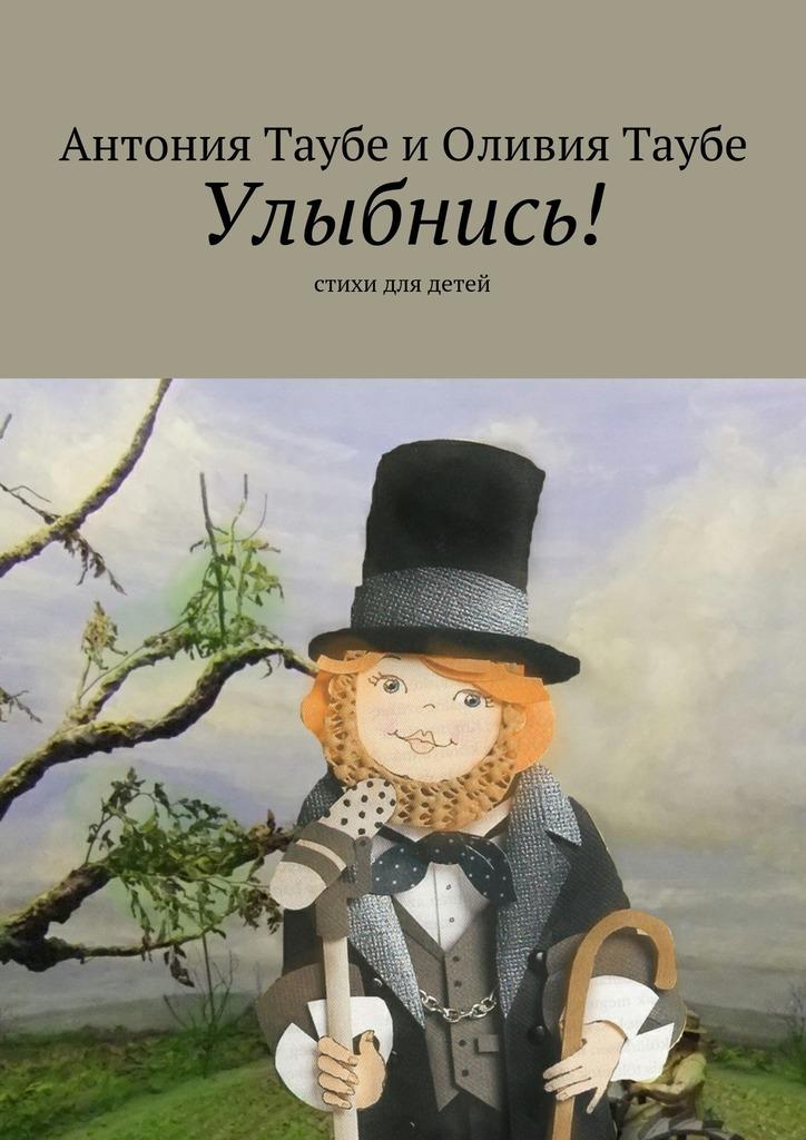 Книга Энциклопедия природы для малышей