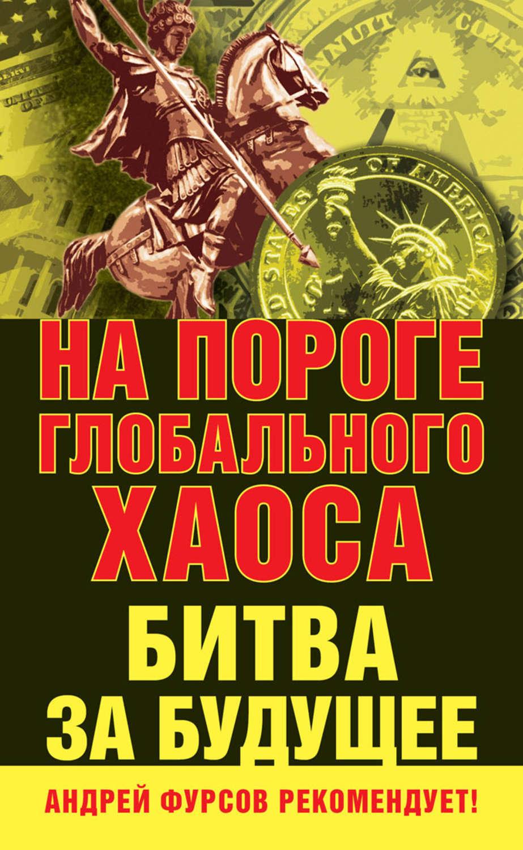 book directory of world cinema italy 2011