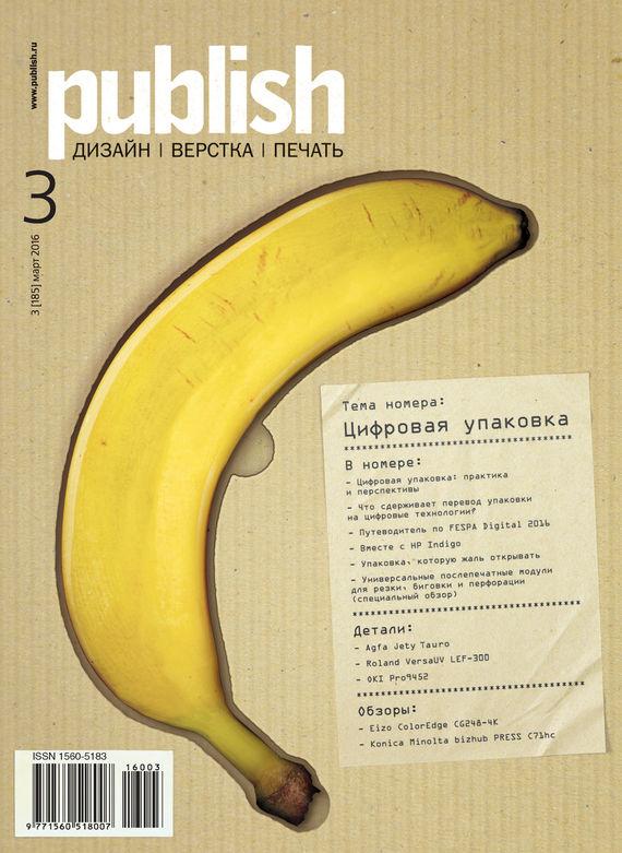 Открытые системы Журнал Publish №03/2016 открытые системы журнал publish 11 2016