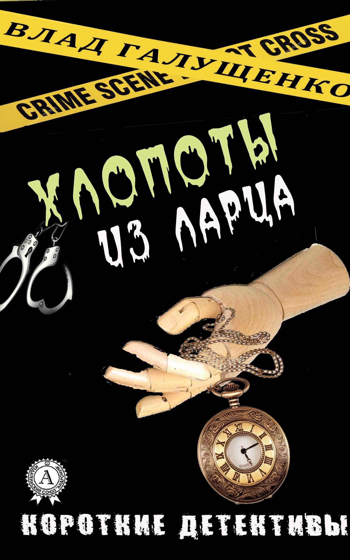 Возьмем книгу в руки 21/12/02/21120243.bin.dir/21120243.cover.jpg обложка