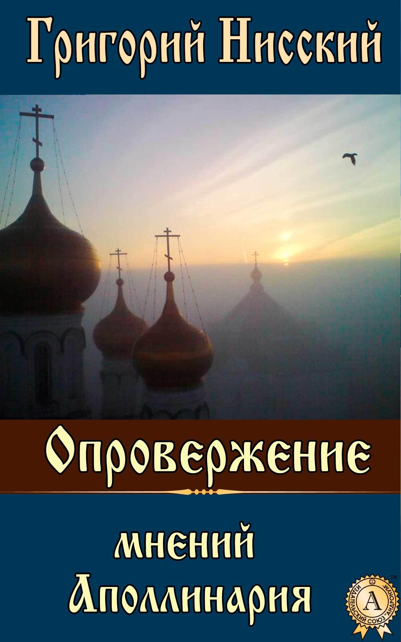Возьмем книгу в руки 21/12/85/21128572.bin.dir/21128572.cover.jpg обложка