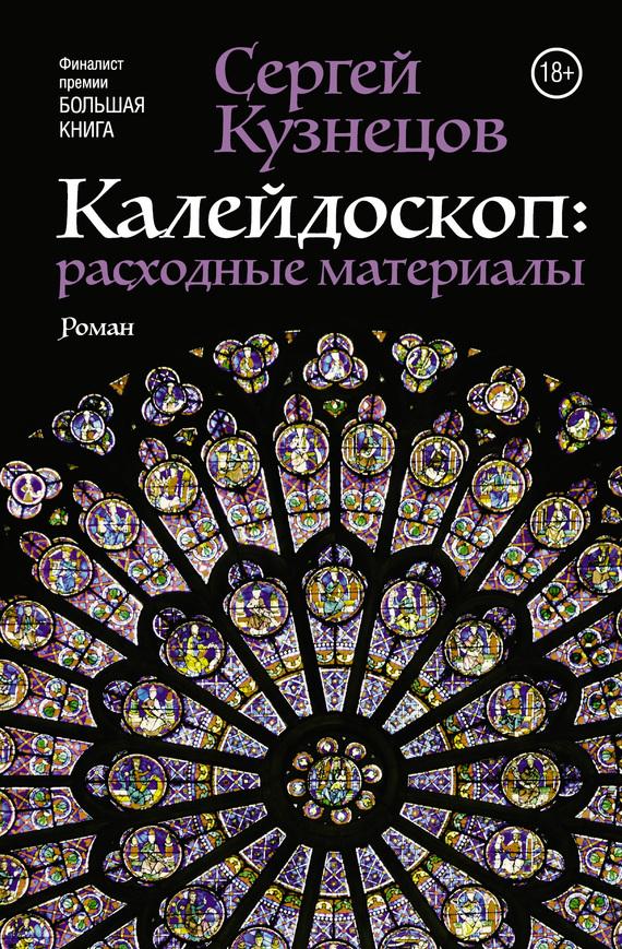 Возьмем книгу в руки 21/13/48/21134873.bin.dir/21134873.cover.jpg обложка