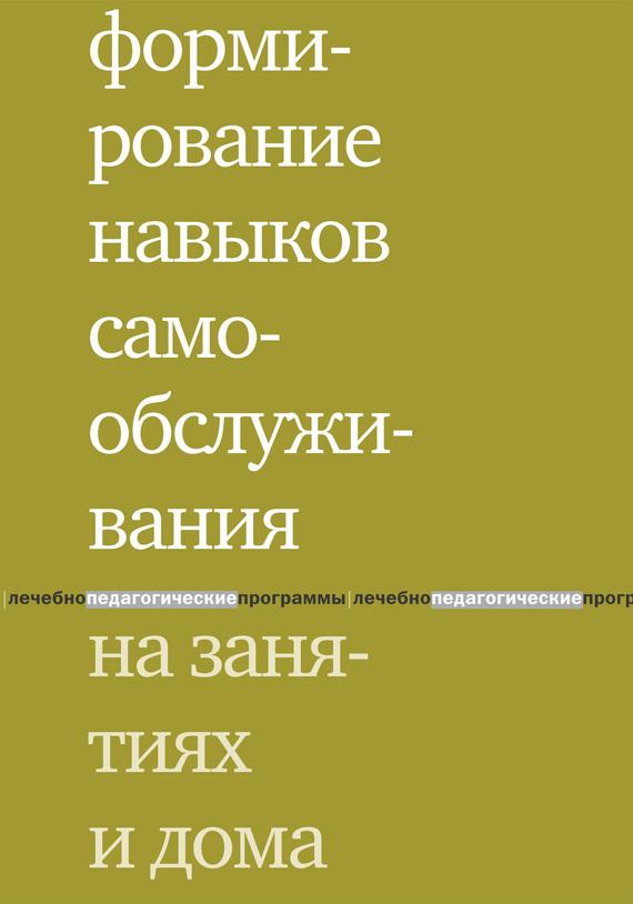 Е. В. Моржина