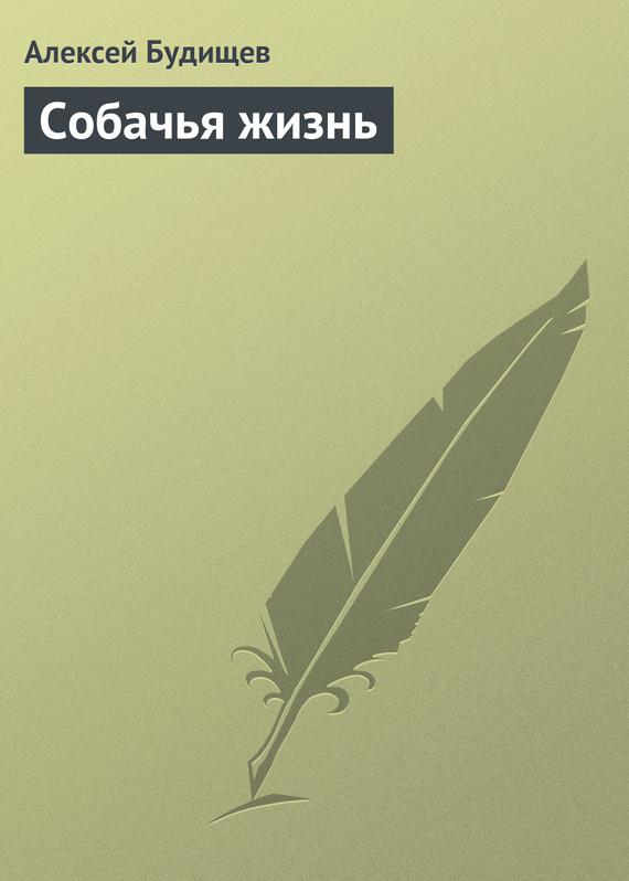 Возьмем книгу в руки 21/19/47/21194701.bin.dir/21194701.cover.jpg обложка