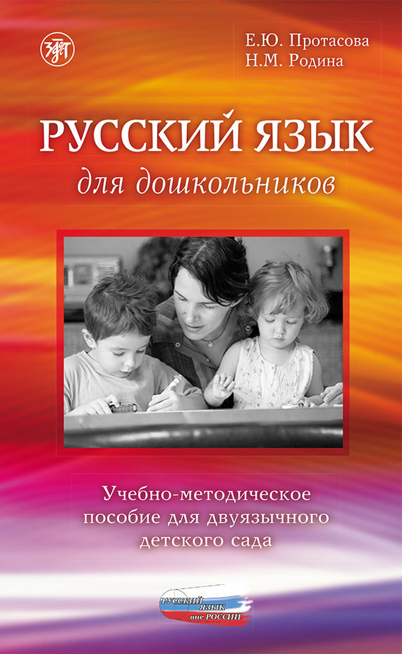 Екатерина Юрьевна Протасова бесплатно
