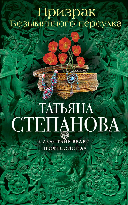 Владимир соловьев три разговора скачать fb2