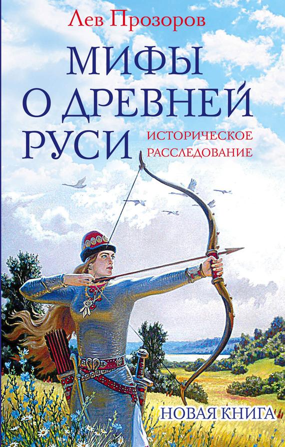 Юрий Акименко Приключения советского танкиста