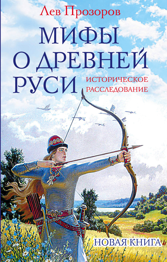 Откроем книгу вместе 21/23/29/21232945.bin.dir/21232945.cover.jpg обложка