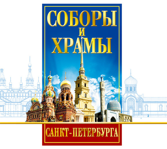 интригующее повествование в книге Вадим Цимбалов