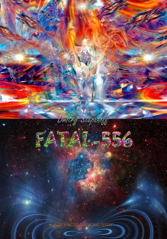 Fatal-556