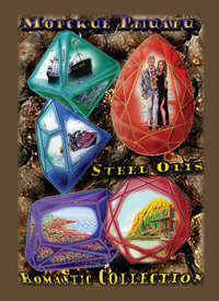 Steel Olis - Морские рыцари