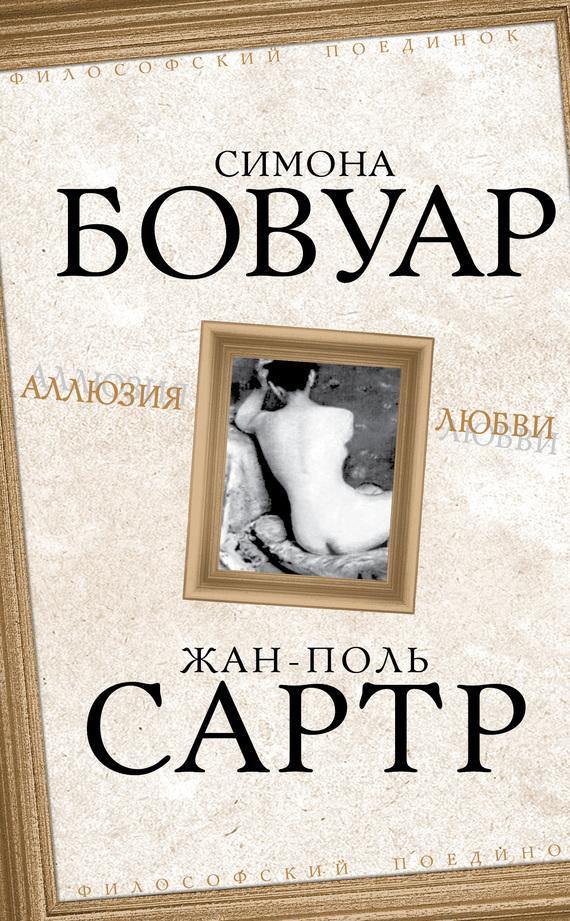 обложка книги static/bookimages/21/30/69/21306926.bin.dir/21306926.cover.jpg